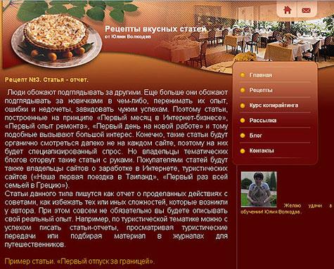 Песочное печенье простой рецепт пошагово с фото в