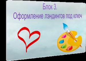 cardleft_814x581